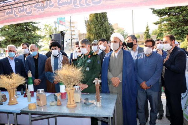 برگزاری نمایشگاه چهلمین سالگرد دفاع مقدس سازمان جهاد کشاورزی استان ایلام