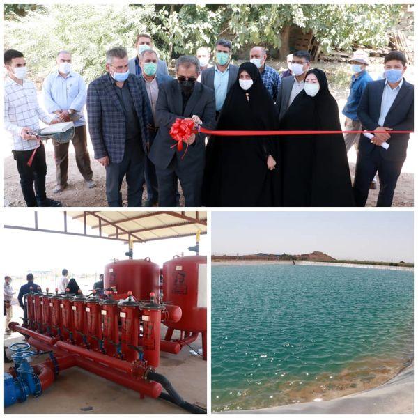 یک طرح سامانه آبیاری نوین در شهرستان آبیک افتتاح شد