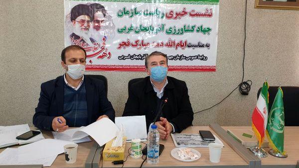 139 پروژه کشاورزی در آذربایجان غربی به بهره برداری میرسد