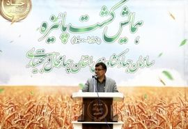 توسعه بخش کشاورزی در توسعه اقتصاد کشور تاثیر گذار است