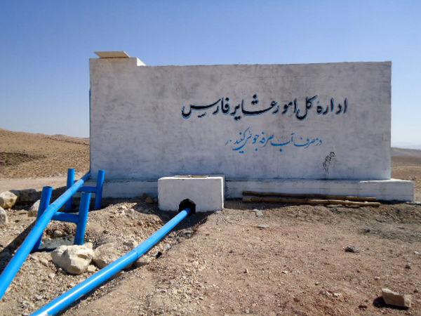 افتتاح پروژه عمرانی های  در مناطق عشایری