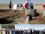 افتتاح پروژه آبیاری کم فشار روستای شاهرخت شهرستان زیرکوه