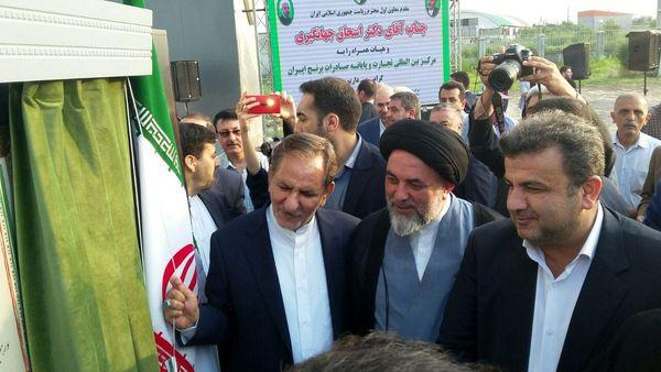 مرکز بینالمللی تجارت و پایانه صادرات برنج ایران افتتاح شد