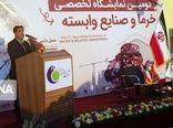 دومین نمایشگاه ملی خرما در بوشهر افتتاح شد