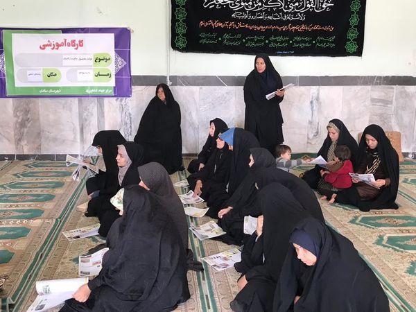 برگزاری 3 دوره آموزشی ویژه زنان روستایی در شهرستان سامان