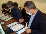 تفاهمنامه همکاری برای راه اندازی استودیو گیاه پزشکی در کشور