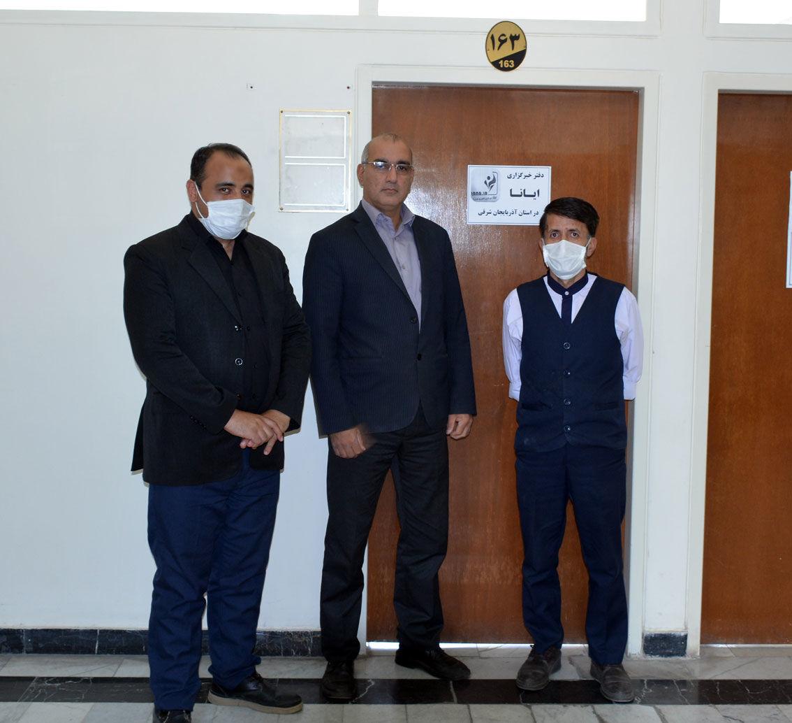 گشایش دفتر خبرگزاری ایانا در آذربایجان شرقی