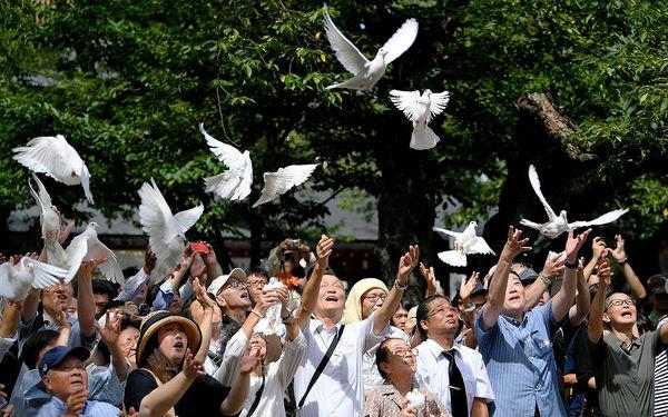 مراسم یادبود پایان جنگ جهانی دوم در ژاپن
