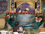 حضور رئیس، معاونین و مدیران سازمان جهاد کشاورزی استان لرستان در مراسم یوم الله ۲۲ بهمن