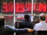 سقوط آزاد تقاضا در بورس کالا با واقعیشدن قیمتها