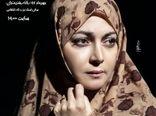 «مثل من، مثل تو»،ادای دینی به مردم خوزستان