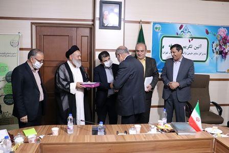 « علینقی حیدریان » سرپرست جدید اداره کل منابع طبیعی و آبخیزداری استان تهران شد
