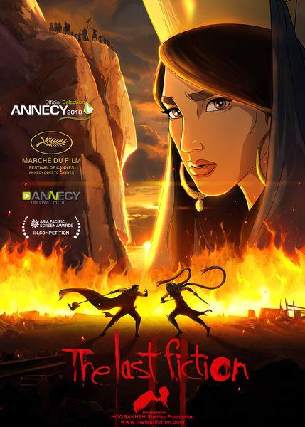 انیمیشن «آخرین داستان» به جایزه آسیا-پاسیفیک دعوت شد