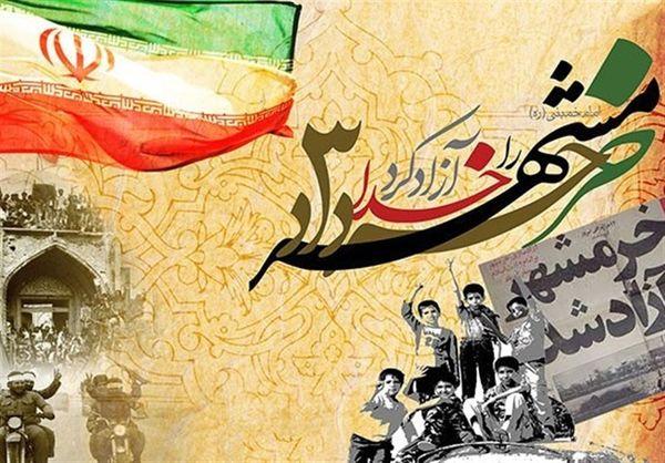 اعلام برنامه های بزرگداشت سوم خرداد