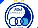 باشگاه استقلال ضمن تسلیت به خانواده شهدای حادثه تروریستی اهواز این اتفاق را محکوم کرد