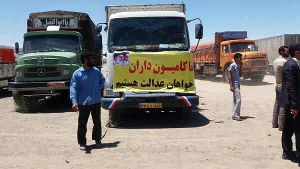 وزارت راه پیگیر پرداخت مطالبات کامیونداران است