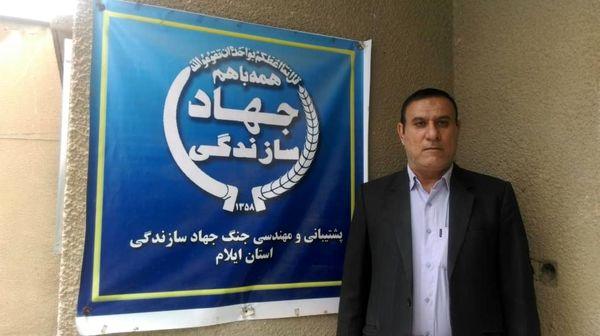 اعلام آمادگی کانون سنگرسازان بی سنگر سازمان جهاد کشاورزی استان ایلام در جهت و مبارزه با ویروس کرونا