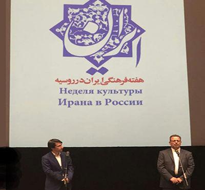 جوهره سینمای ایران احترام به انسانیت است