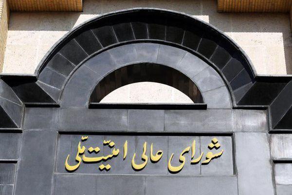 گمانهزنیها درباره رفع حصر مورد تأیید نیست