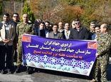 اردوی بسیجیان سازمان جهادکشاورزی گلستان برگزار شد