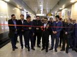 بازدید و بهره برداری از نمایشگاه عکس میوه ایرانی در ایستگاه مترو میدان ولیعصر