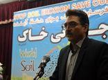 جهاد کشاورزی در اجرای قانون حفاظت خاک نقش پررنگی دارد