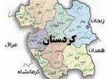 ۱۶۰ میلیون دلار محصول کشاورزی از کردستان صادر شد/افزایش ۵۱ درصدی با وجود شیوع کرونا