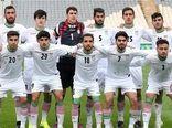 پخش زنده دیدارهای  تیم ملی فوتبال امید  ایران