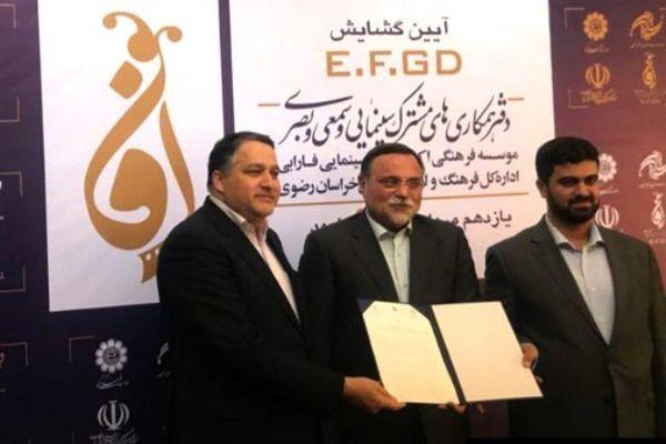 ظرفیت تولید آثار سینمایی در مشهد به عنوان پایتخت فرهنگی جهان اسلام  بزرگ است