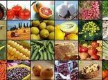 خرید توافقی ۴ هزار تن محصولات کشاورزی و دامی در ملایر