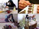 رشد چشمگیر فعالیتهای تعاونیهای روستایی زنان