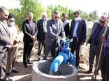 بهره برداری از ۱۱ پروژه جهاد کشاورزی خوسف