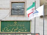 واگذاری ۴۵۰ میلیارد تومان از اموال دولت در مهر ماه