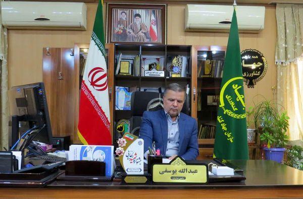 پیام تبریک رییس سازمان جهاد کشاورزی خراسان شمالی به مناسبت هفته نیروی انتظامی