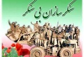 گردهمایی سنگر سازان بی سنگر در استان سمنان برگزار میشود