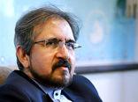 واکنش ایران به برکناری مشاور امنیت ملی عراق