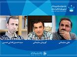 معرفی هیات داوران سیزدهمین جشنواره تئاتر «بچههای مسجد»
