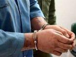 دستگیری سارقان مزارع کشاورزی در چرداول