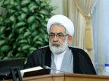 دادگاه مفاسد اقتصادی علنی برگزار میشود