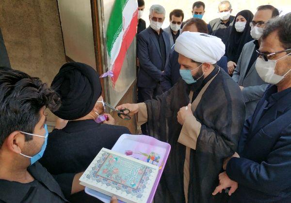 افتتاح گلخانه هیدروپونیک روستای تاج آباد بشرویه