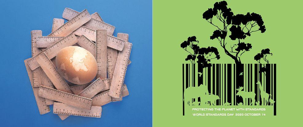 نام 2 هنرمند ایرانی در مرحله نهایی مسابقه بینالمللی پوستر روز جهانی استاندارد