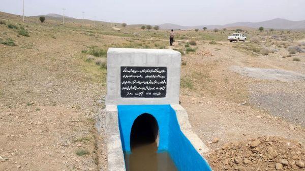 قنات جلال آباد ارسنجان مرمت شد