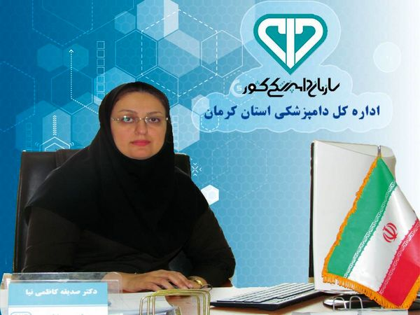 آمادهباش دامپزشکی استان برای ایام تاسوعا و عاشورا