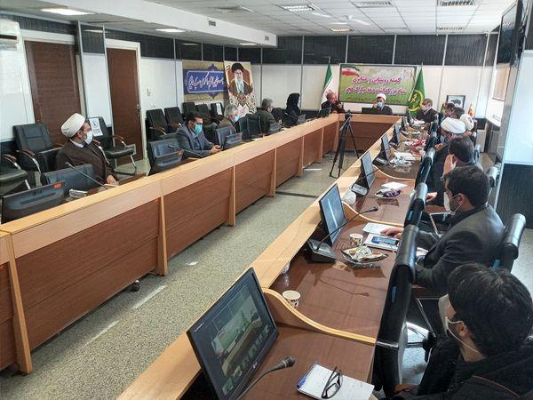 برگزاری نخستین جلسه کمیته روستایی و عشایری دهه فجر99