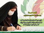 ۷۳ طرح کشاورزی در استان قزوین افتتاح میشود