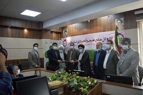 سرپرست اداره کل منابع طبیعی و آبخیزداری فارس معرفی شد