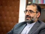پرونده سلطان سکه و باقری درمنی در دیوان عالی کشور
