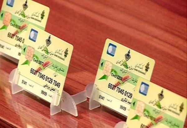 تسهیل در خرید کودهای کشاورزی با کشاورز کارت