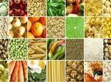نیمی از محصول گواهی شده کشور متعلق به استان فارس است