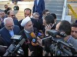 برنامههای هیات ایرانی در نیویورک